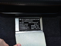 2019款 R300 引力版