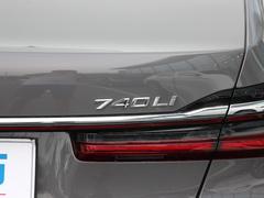 2019款 740Li 尊享型 豪华套装