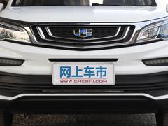 2019款 升级版 1.5L 手动精英型