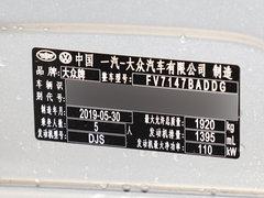 2019款 280TSI DSG 舒适型 国VI