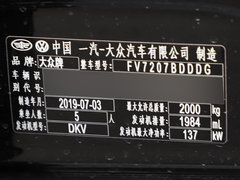 2019款 330TSI DSG 豪华型 国VI