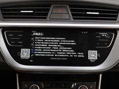 2019款 1.4T CVT尊贵智享型 国VI