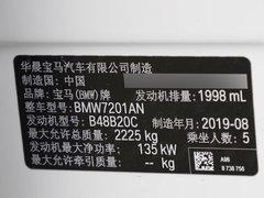 2019款 改款 525Li 豪华套装