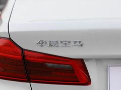 2019款 改款 530Li 领先型 豪华套装