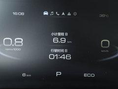 2019款 2.0T 两驱i范 国VI
