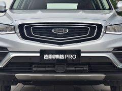 2020款 1.5TD 手动智悦PRO