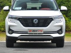 2020款 1.5T 自动豪华型 国VI