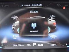 2019款 PLUS 50T 互联网荣耀旗舰版