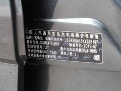 2019款 Redline 530T 自动纵享版(5座款) 国VI