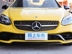 2019款 SLC 260 瑾瑜典藏版