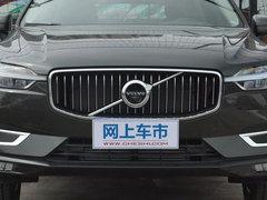 2020款 T5 四驱智雅豪华版