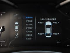 2019款 1.5L 手动尊贵版 国VI