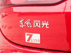 2019款 220T CVT智尚型 国VI
