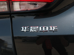 2019款 运动款 300T 自动旗舰型