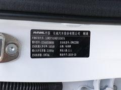 2020款 2.0T 两驱i动