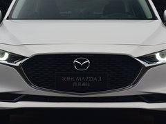 2020款 2.0L 自动质豪版