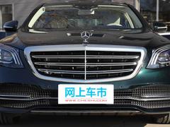 2019款 S 320 L 臻藏版