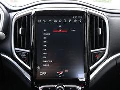 2020款 1.6L 手动智能星空版