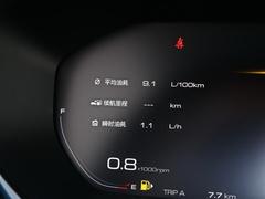 2019款 1.5T CVT 24小时在线尊贵型 5座