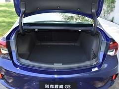 2020款 GS 28T 精英型