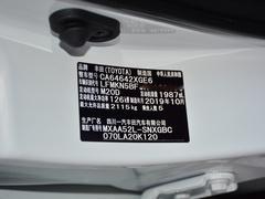 2020款 2.0L CVT两驱尊贵版