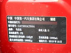 2020款 2.0L 自动两驱蓝天品位版