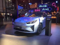 嘉悅A5新能源