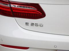 2020款 E 260 轿跑车