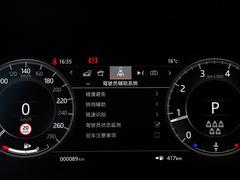 2020款 249PS R-Dynamic SE 性能科技版 7座
