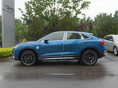 2020款 Sportback 45 TFSI quattro 豪华型