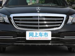 2020款 S 350 L 尊享型 臻藏版