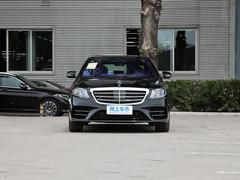 2020款 S 450 L 4MATIC 臻藏版