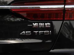 2020款 45 TFSI 臻选动感型