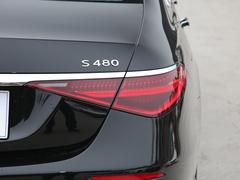 2021款 S 480 4MATIC