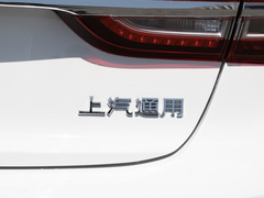 2020款 GS 20T CVT豪华型