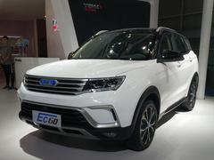 2020款  R400