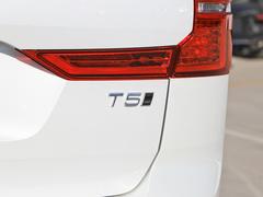 2021款 T5 四驱智远运动版