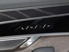 2019款 改款 Plus A8L 50 TFSI quattro 舒适型