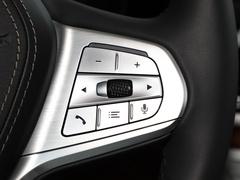 2019款 改款 740Li xDrive 行政型 豪华套装