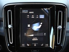 2021款 T4 四驱智远运动版