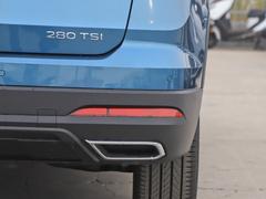 2021款 280TSI 两驱豪华版