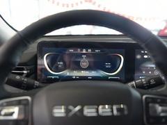 2021款 1.6T 两驱星享版