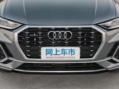 2021款 45 TFSI quattro 时尚动感型