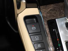 2020款 双擎 2.5L 黄金特别版