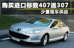 2007款 2.2L 自动 SW豪华版