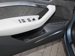 2021款 50 quattro 尊享型