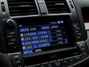一汽丰田  2.5L 自动 中控台中央特写