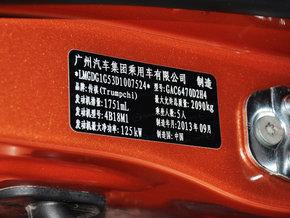 广汽传祺试驾体验 包头汽车网为您整理高清图片