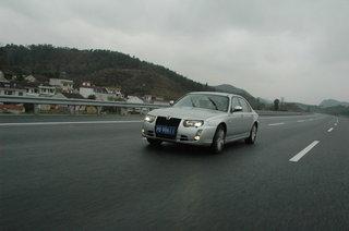 2008款2.5L 自动贵雅版
