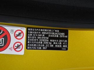 宝马M4图片